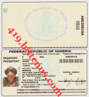 FARIDA PASSPORT 1