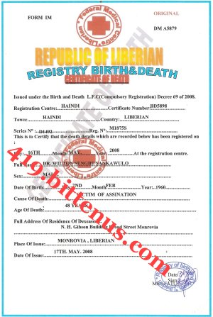 My_late_father_death_certificate