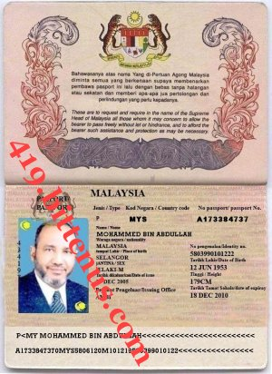 MY INTERNATIONAL PASSPORT 1