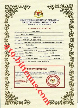 DEATH CERTIFICATE OF GOH TONG