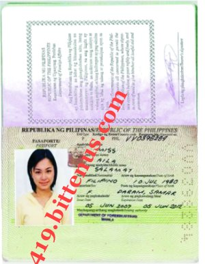 MISS AILA SALAMAT INTERNATIONAL PASSPORT