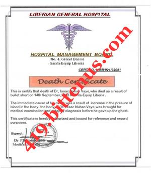 419DEATH_CERTIFICATE_OF_MY_FATHER