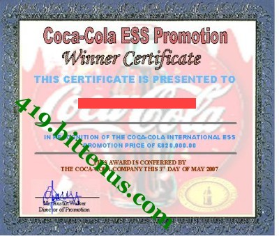 Coca Cola Lottery Winning Certificates 419 fraud – Winner Certificates