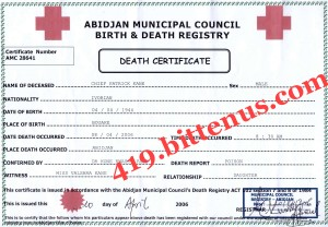 Death Certificate Chief Patrick Kane