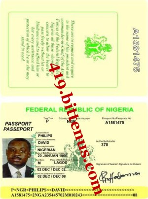 My_international_passport