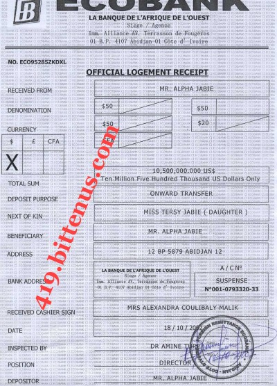 lodgement_receipt