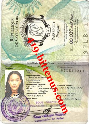 Sherifat Passport