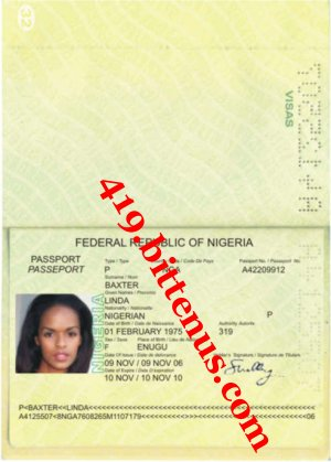 INTERANTIONAL_PASSPORT_INNER_VIEW
