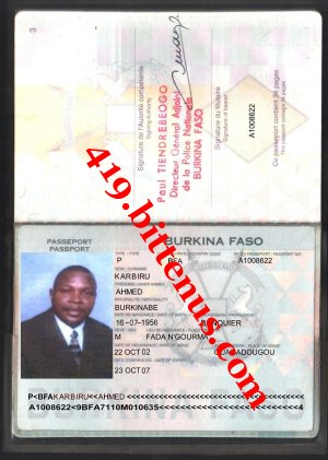 Passport karbiru ahmed
