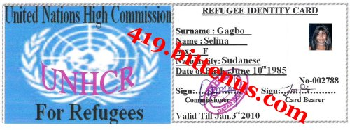 My Refugee ID Card