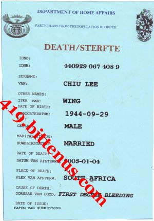 Death Certificates - South Africa