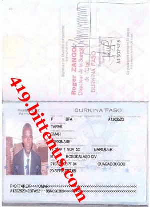 INTERNATIONAL_PASSPORT_TAREK_OMAR