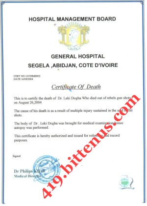 Death_Certificate_of_Dr_Dogba
