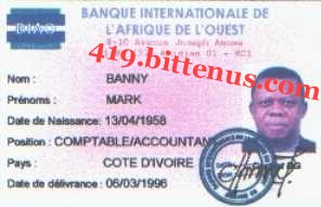 MY BANK IDENTITY CARD P1