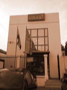 220px-United_Bank_for_Africa_in_Ghana