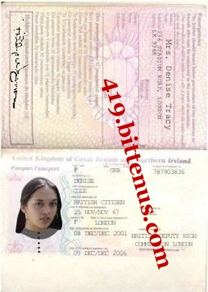MY_BRITISH_PASSPORT1