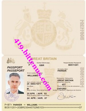 WILLIAMS PARKER INTERNATIONAL PASSPORT
