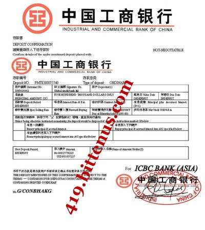 Certificates of deposit china industrial and commercial bank of china 500000 yadclub Choice Image
